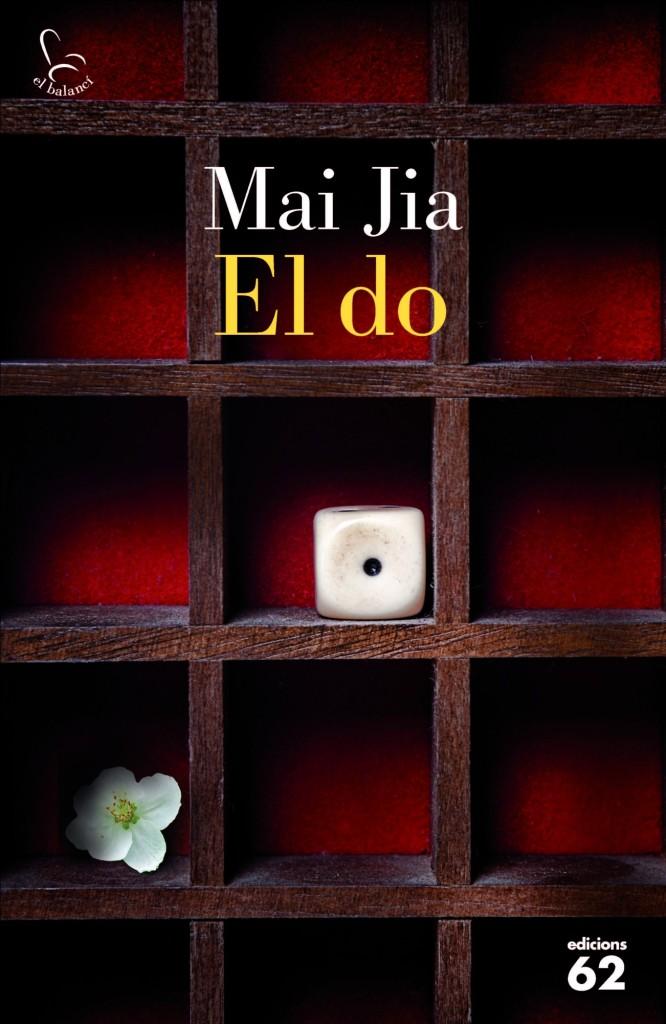 el-do Mai Jia