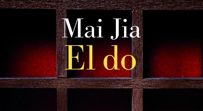 el-do