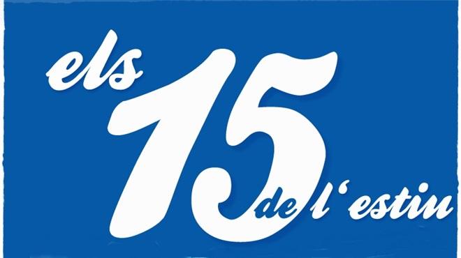 Logo-els-15-de-lestiu