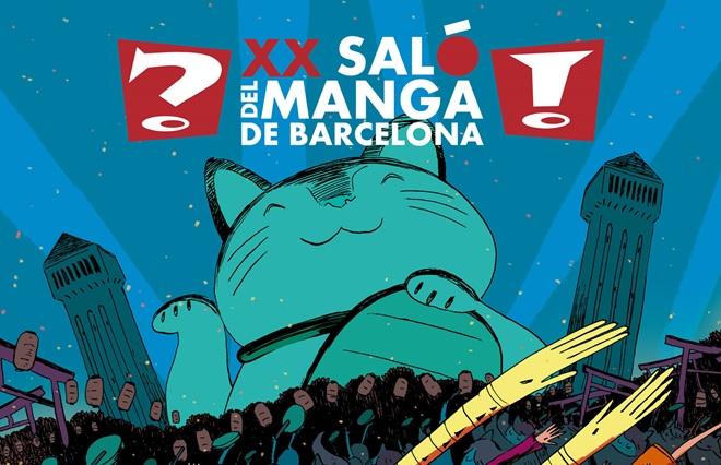 manga 2014