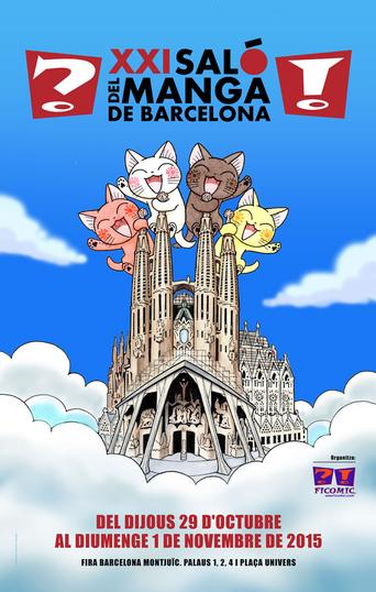 salo-del-manga-de-barcelona