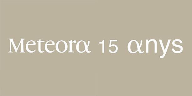 Meteora15anys